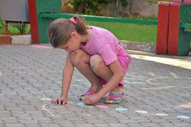 Дубоссарский детский оздоровительный лагерь