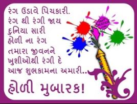 Happy Holi Special Wishes Greetings Photo Pics Images Status20