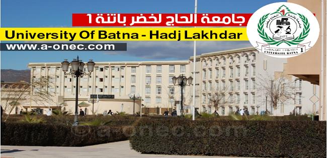 university Batna1 Hadj Lakhdar Algeria