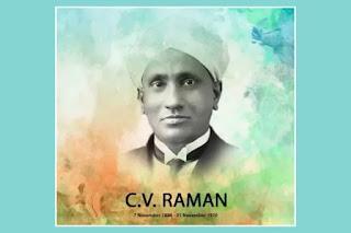 सी वी रमन का जीवन परिचय - CV Raman in Hindi