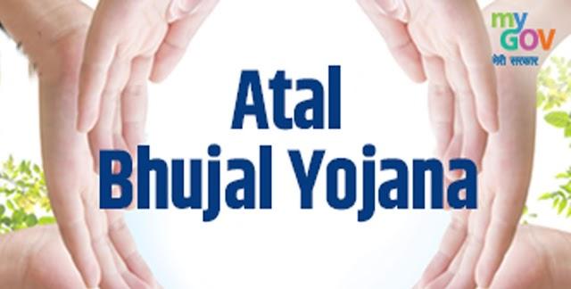 Logo Design Contest for Atal Bhujal Yojana