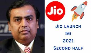 Jio 5G Release date