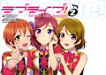 Love Live! - School Idol Project