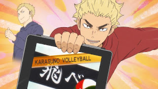 ハイキュー !! アニメ 4期 烏野高校 コーチ   烏養繋心 Keishin Ukai Keishin   HAIKYU!! Karasuno High   Hello Anime !