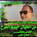 انسج على خيوط الخيال الفرح للشاعر جمال حلمى