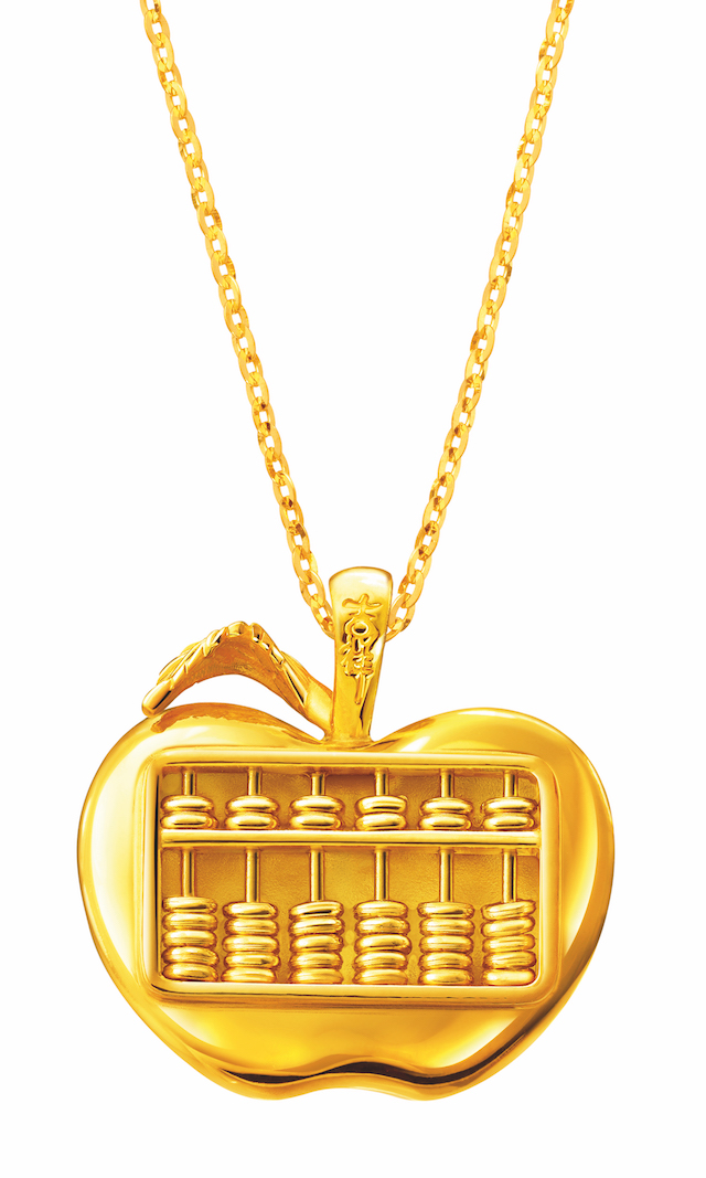 Apple Abacus Pendant