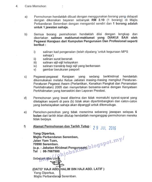 Jawatan Kosong Majlis Perbandaran Seremban (MPS)