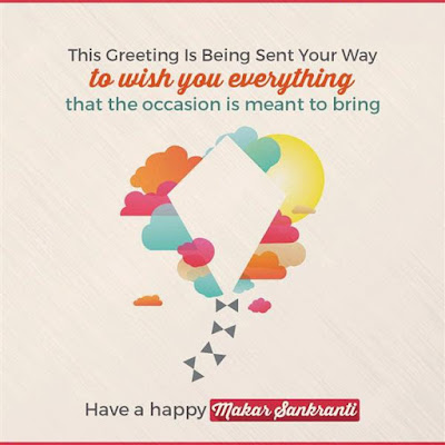Happy Makar Sankranti 2020 Wishes In Hindi For Whatsapp Facebook