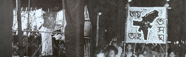 Assam NRC history
