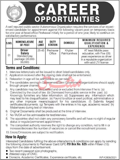 Public Sector Organization KPK Jobs 2021    Public Sector Organization jobs 2021 Adbertisement