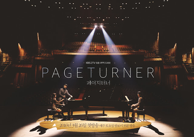 Page Turner (2016-) ταινιες online seires oipeirates greek subs