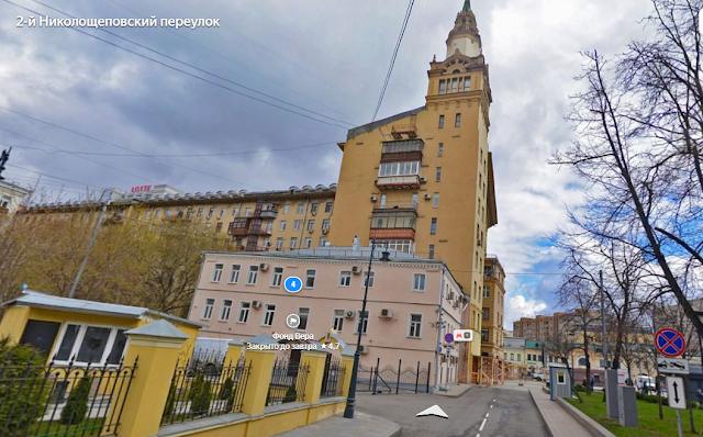 2-й Николо-Щеповский переулок, панорама yandex.maps