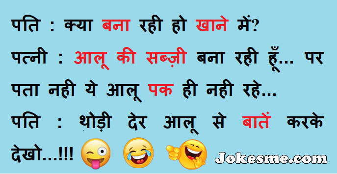 10 साल बाद | Desi Hindi Funny Chutkule (Jokes)