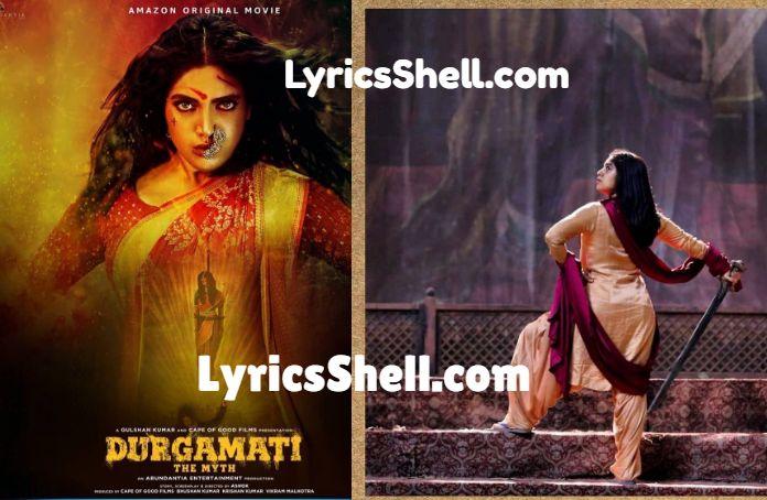 Durgamati Full Movie Download On Telegram: Bhumi Pednekar's Full Movie Available For Free Download Online?