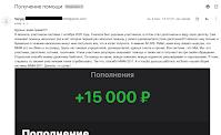 50000 в возрожденной МММ-2021