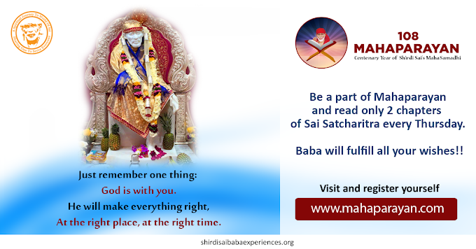 Baba's Miracles And His Presence Felt Through A Fragrance