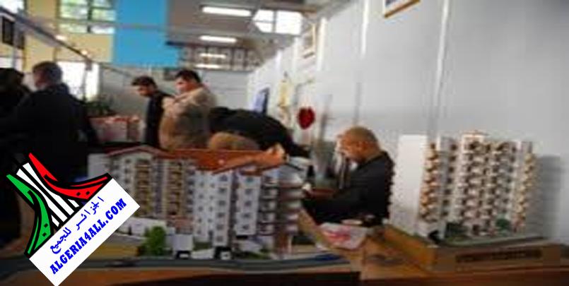 المرقين العقاريين في الجزائر