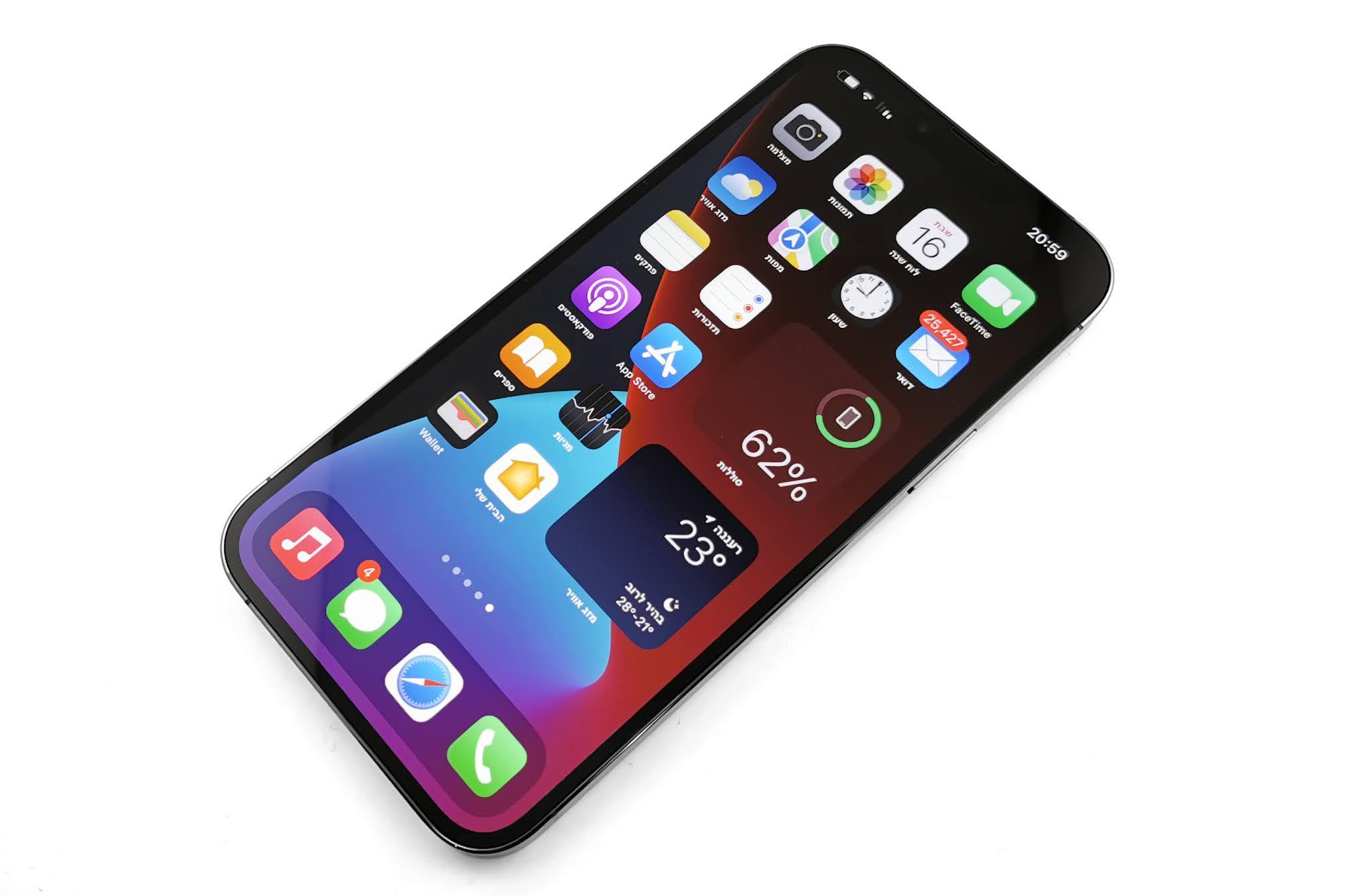 כזה ניסיתי: Apple iPhone 13 Pro Max