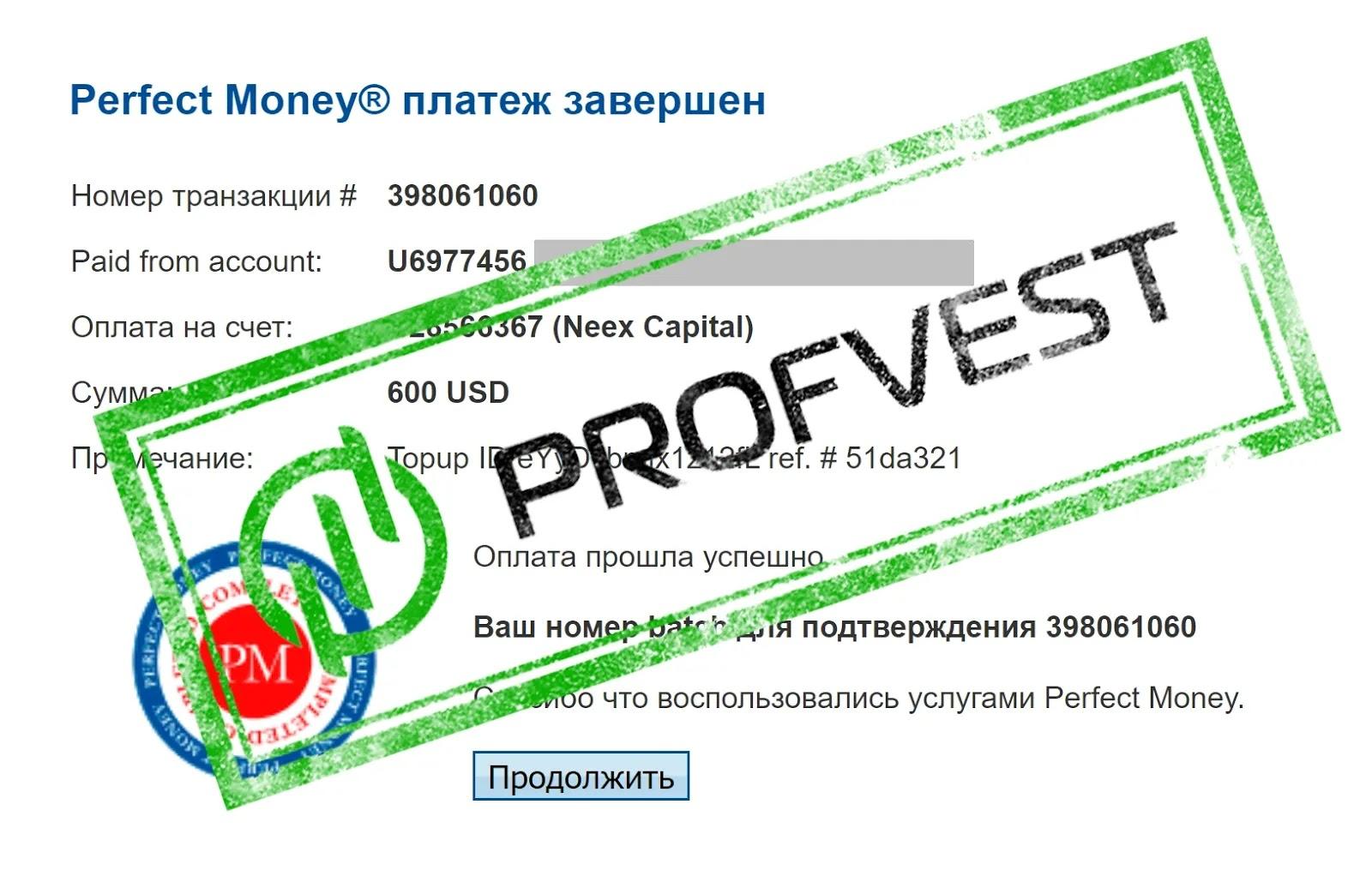Депозит в Neex Capital