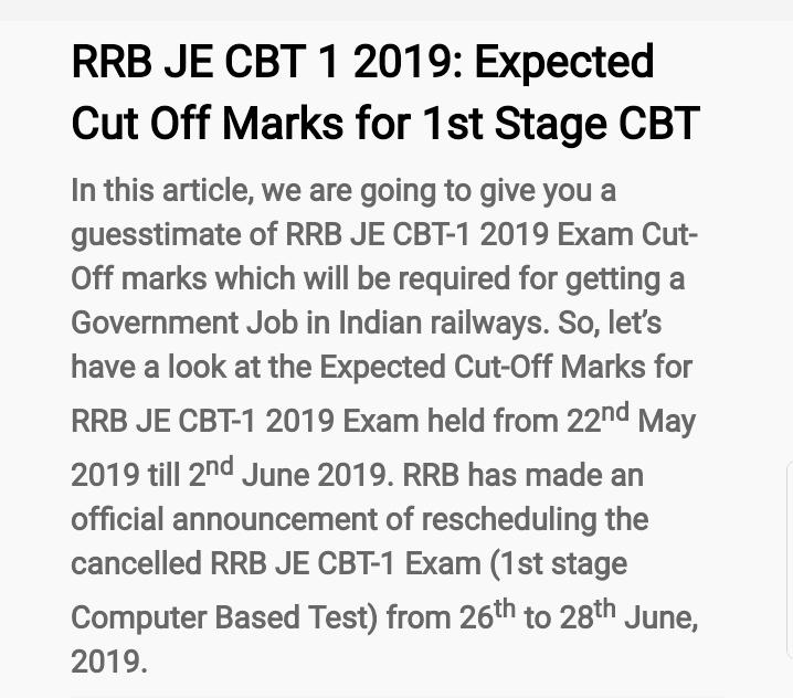 RRB JE 2019 CUTOFF सबसे कम कटऑफ वाला ज़ोन
