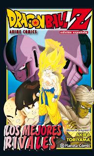 http://www.nuevavalquirias.com/dragon-ball-z-los-mejores-rivales-manga-comprar.html