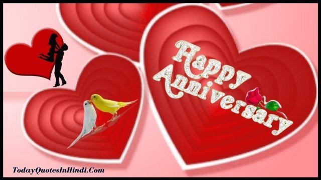 simple wedding anniversary wishes