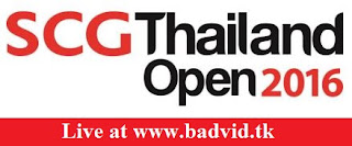 SCG Thailand Open 2016 live streaming and videos