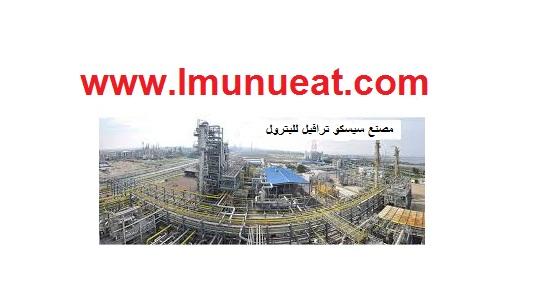 وزارة البترول تعلن حاجتها لشغل وظائف شاغرة اعلان وظائف الشركة المصرية للغاز (غازتك) شركات قطاع احدى البترول | وظفنى الآن وظائف جديدة في قطاع البترول تعرف على التخصصات اعلان وظائف قطاع البترول بمرتبات تبدا من 600 دولار حتى 4500 دولار وظائف خالية بكبري شركات البترول والغاز الطبيعي والتقديم إلكترونيا