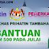 Geran Khas Prihatin (GKP) Tambahan : Bantuan RM 1,500