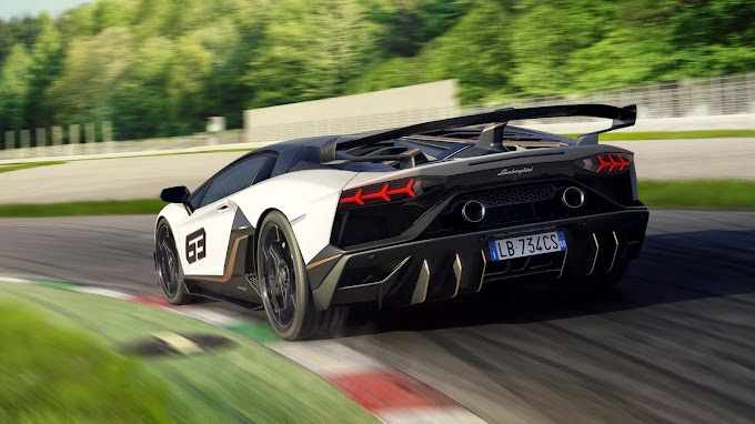 Tela de Fundo Lamborghini Aventador