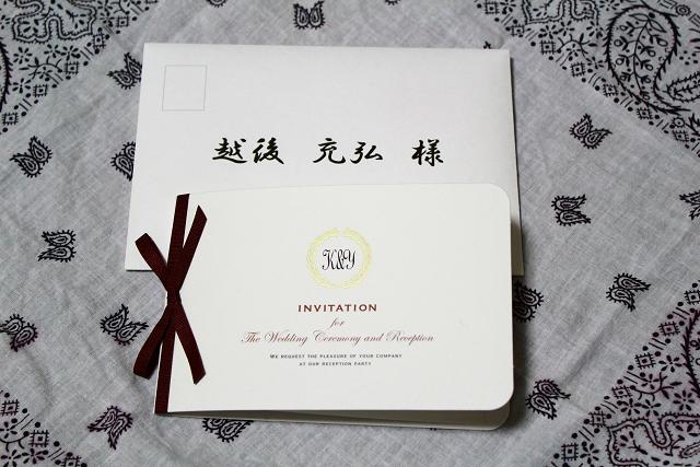 ストロベリーナイト Pinterest: DESIRE Leatherworks: Congratulations