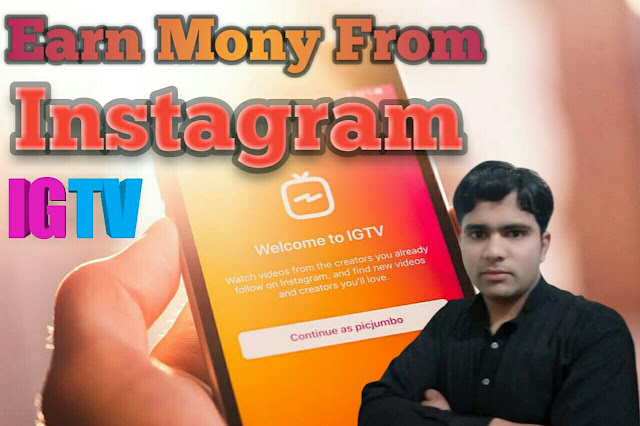 How To Monetize Instagram 2020 [WT1]