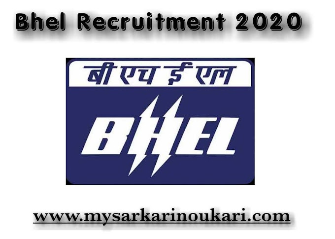 Bhel Bhopal Recruitment 2020-21 apply online for 229 vacancy