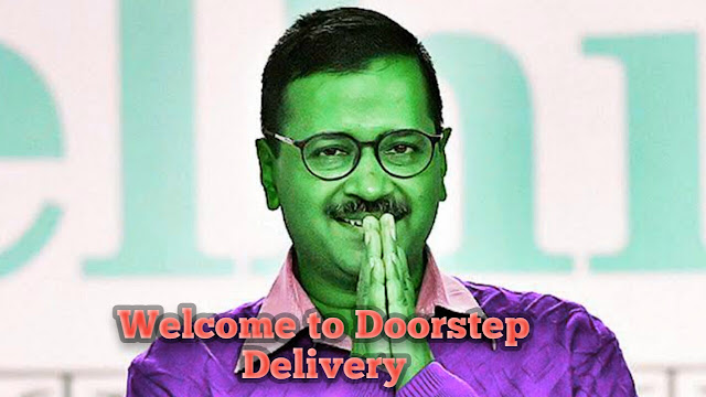 Kejriwal launches home delivery plan of government, dial 1076, and sit at home, 40 services