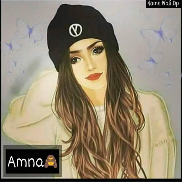 70+ New Stylish Amna Name Dp Pic Collection for Fb n Whatsapp