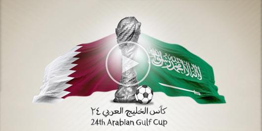 مباراة السعودية وقطر اليوم الخميس بتاريخ 05-12-2019 كأس الخليج العربي 24