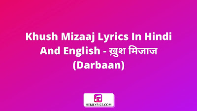Khush Mizaaj Lyrics In Hindi And English - ख़ुश मिजाज (Darbaan)