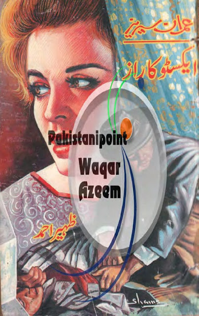 X-2 Ka Raaz Zaheer Ahmad Imran Series Jasoosi Urdu Novel Free Download PDF
