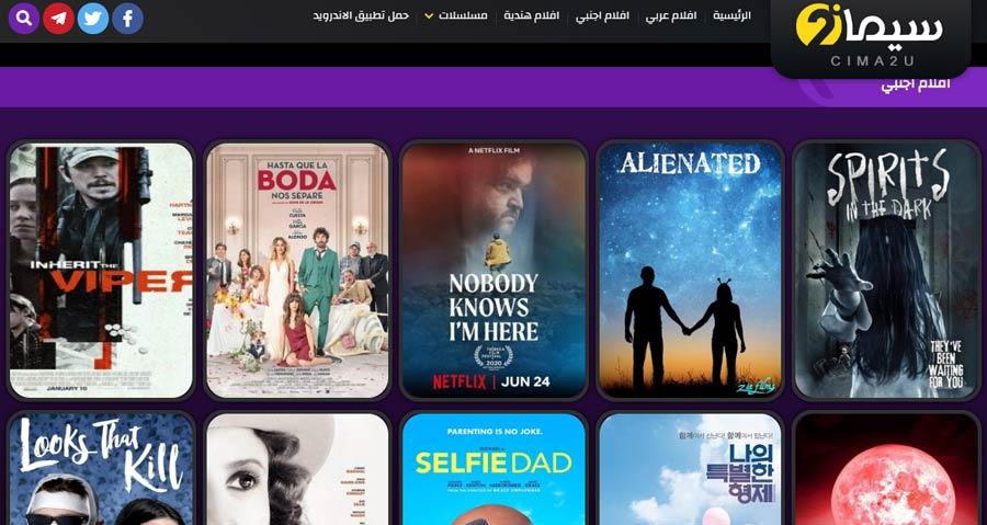 موقع السينما ليك لمشاهدة أحدث الأفلام والمسلسلات