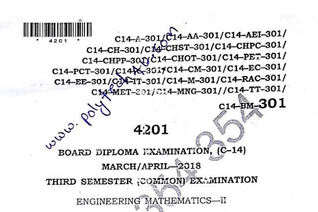 Sbtet engineering mathematics-2 previous question paper march/april 2018