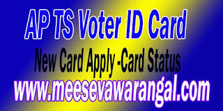 Voter Id Online Application in Meeseva I Andhra Pradesh Voter Id Apply in Meeseva