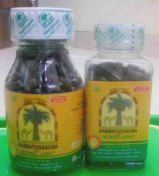 Herbal Alami Bagus: Habbatussauda / Jintan Hitam :