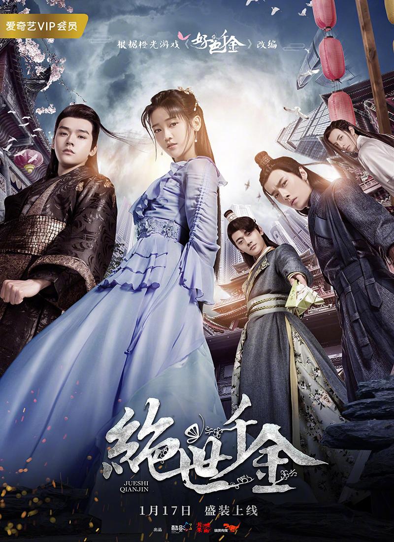 Xem Phim Thiên Kim Háo Sắc