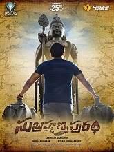 Subrahmanyapuram telugu full movie download and watch online