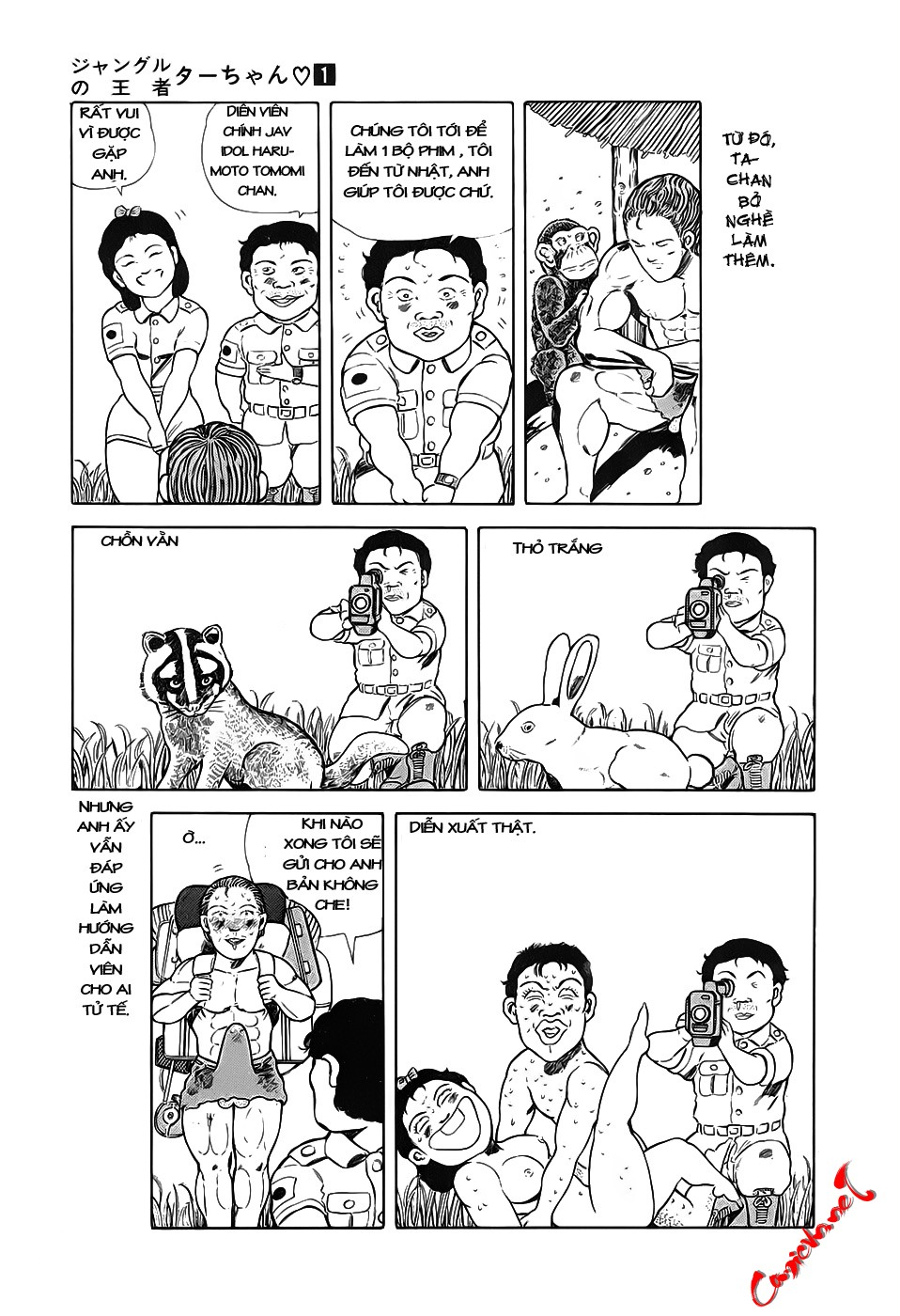 Chúa rừng Ta-chan chapter 9 trang 7