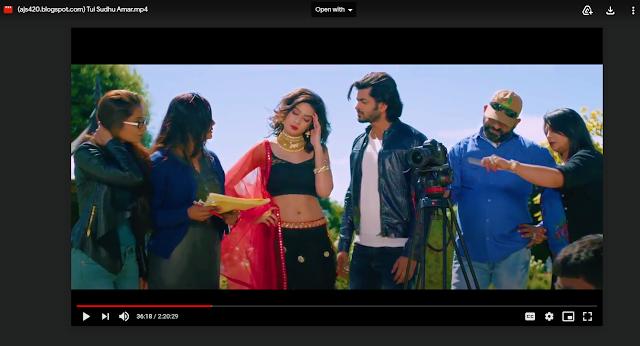 .তুই শুধু আমার. বাংলা ফুল মুভি । .Tui Sudhu Amar. Full HD Movie Watch   তুই শুধু আমার সিনেমা