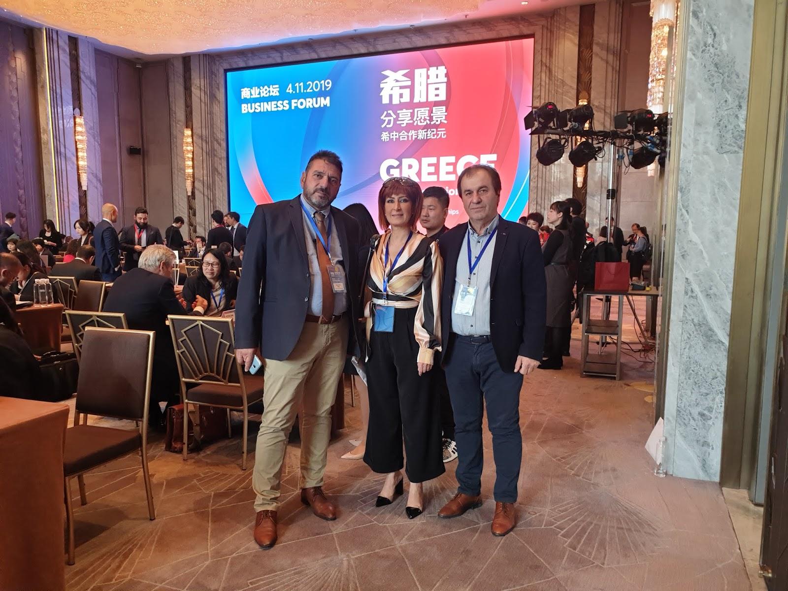 Το Επιμελητήριο Λάρισας στην έκθεση CIIE  2019 στη Σαγκάη