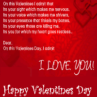 Romantic Valentines Quotes I Love You Cute Valentines Quotes For