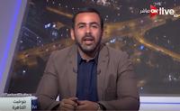 برنامج حلقة بتوقيت القاهرة حلقةالثلاثاء 20-6-2017 مع يوسف الحسينى