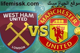 مباراة مانشستر يونايتد ووست هام يونايتد بتاريخ 22-07-2020 والقنوات الناقلة في الدوري الإنجليزي
